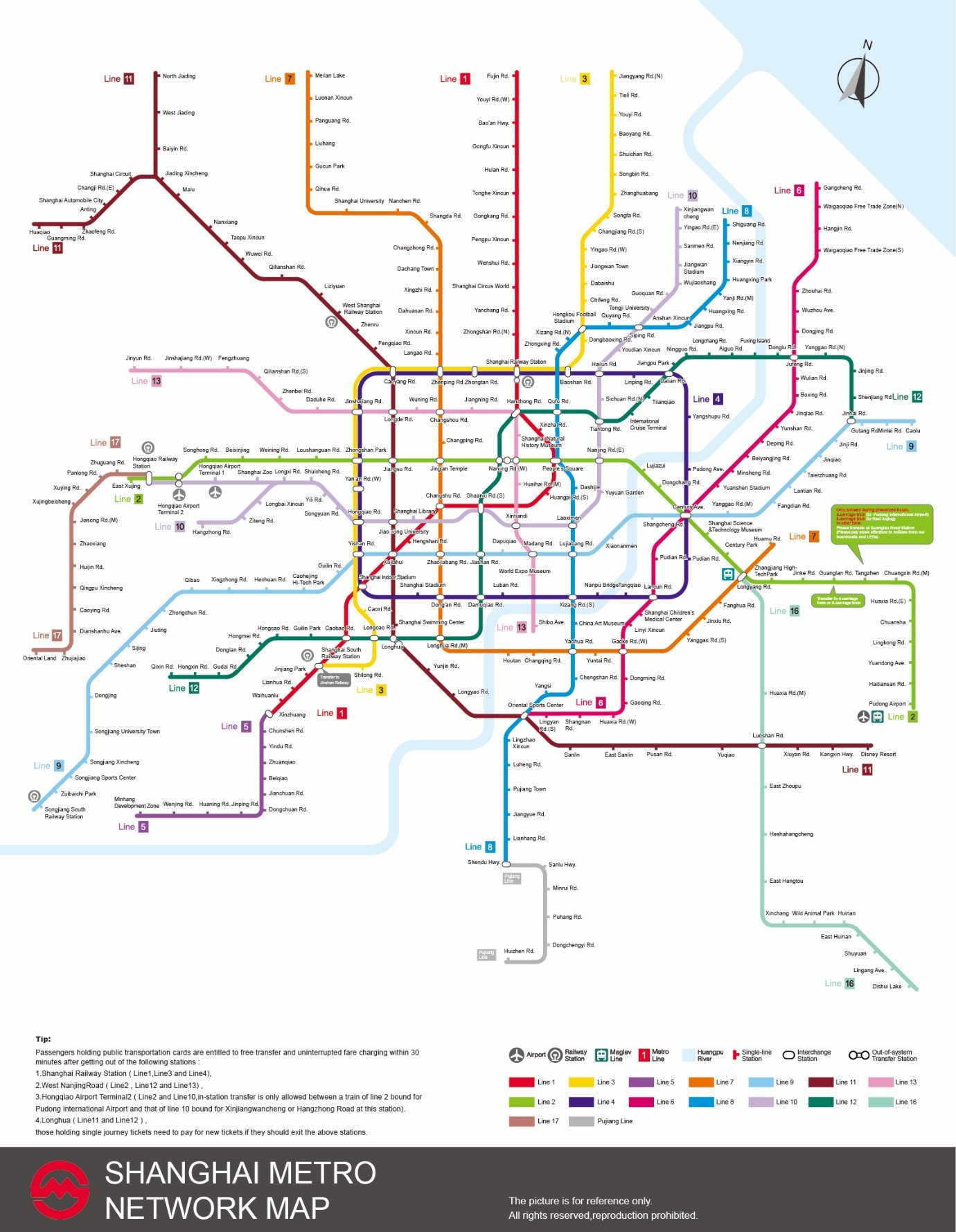 Subway Map Eng