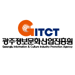 Gwangju Information and Culture Industry Promotion agency