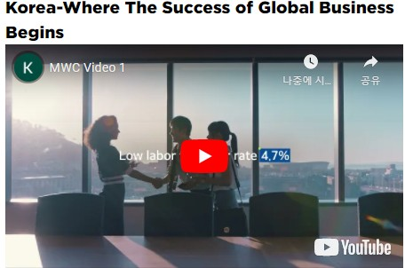 Korea-Where The Success of Global Business Begins