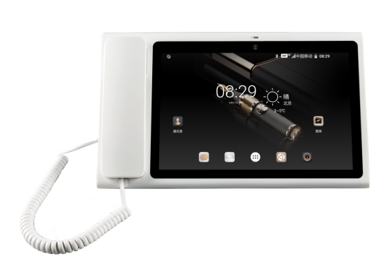 Smart Android Video Phone