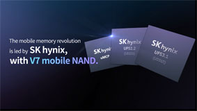 V7 NAND Flash, a new revolution in mobile memory by SK hynix